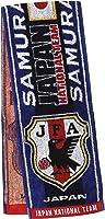 (Jリーグエンタープライズ)J.LEAGUE ENTERPRISE サッカー 日本代表 タオルマフラー(ビッグエンブレム) 11-32017 [ユニセックス]