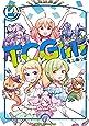 TCGirls(2) (まんがタイムKRコミックス)