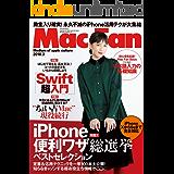 Mac Fan 2018年3月号 [雑誌]をアマゾンで購入