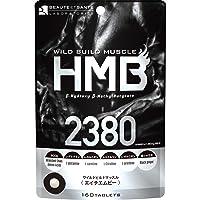 HMB2380 ワイルドビルドマッスル エイチエムビー