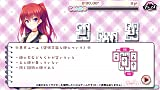 Delicious! Pretty Girls Mahjong Solitaire [Online Game Code]