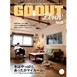 GO OUT Livin' Vol.10[冬はやぱり、あったかマイルーム。] (GO OUT別冊)