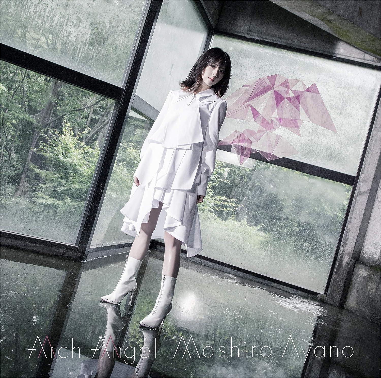綾野ましろ 「Arch Angel (初回生産限定盤) (Blu-ray Disc付)(Album)」