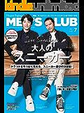 メンズクラブ 2018年 07月号 [雑誌]