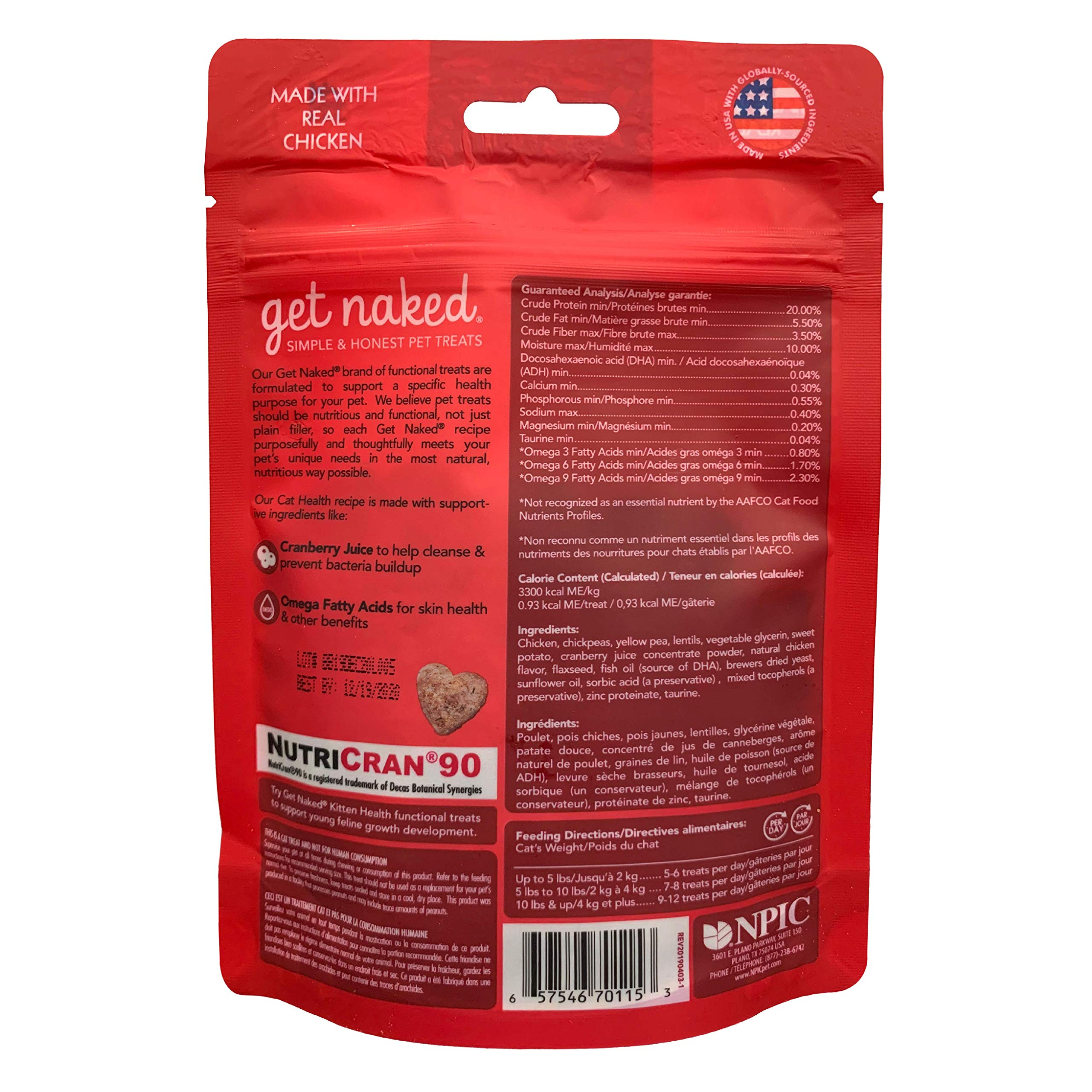 Get Naked Cat Health Urinary Treats 2.5oz.   UPCO Pet Supplies