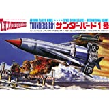 Dragon Models Thunderbird 1, 1:144 Scale Model Kit