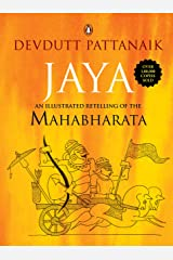 Jaya: An Illustrated Retelling of the Mahabharata Paperback