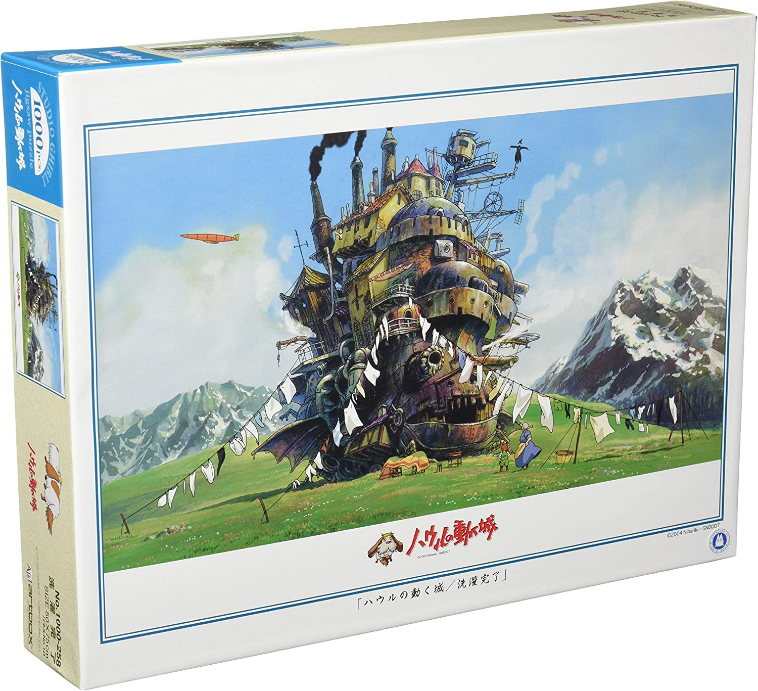 ensky Howl's Moving Castle Finished Washing Jigsaw Puzzle (1000 Piece)