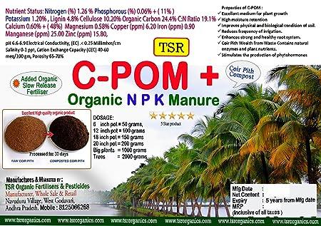 TSR Organic Coir Compost Plus 12kg (6 + 6kg) Slow Release NPK