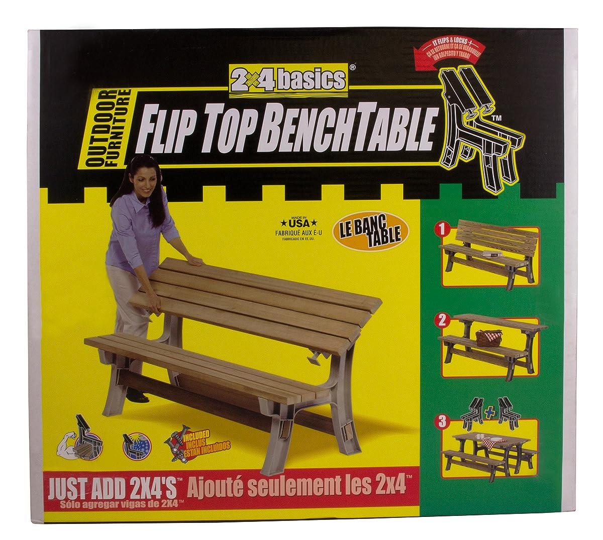 Hopkins 90110ONLMI 2x4basics Flip Top BenchTable, Sand