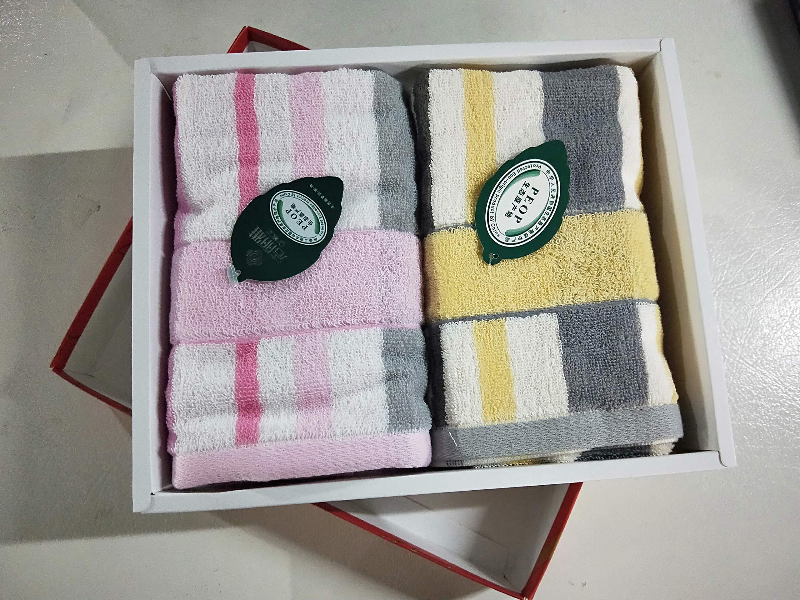 pooboo Microfiber Towel Fast Drying