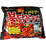 Samyang Ramen / Spicy Chicken Roasted Noodles 140g(Pack of 5)