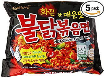 Image result for spicy noodle challenge noodles