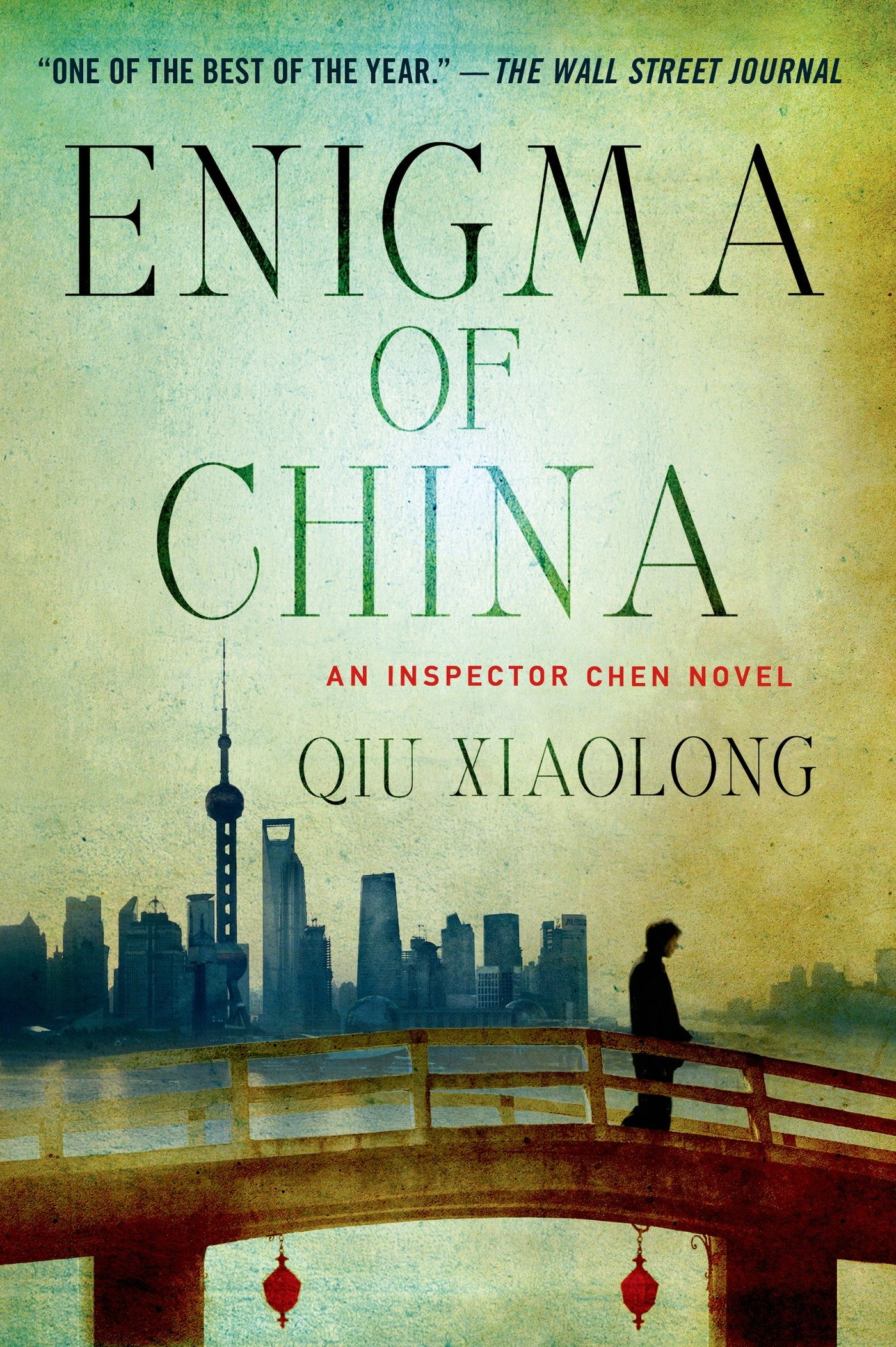 Amazon enigma of china an inspector chen novel inspector amazon enigma of china an inspector chen novel inspector chen cao 9781250048578 qiu xiaolong books fandeluxe Gallery