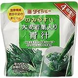 ダイショー のみやすい大麦若葉青汁(4週間分)