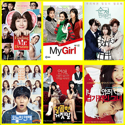 korean-movies-drama