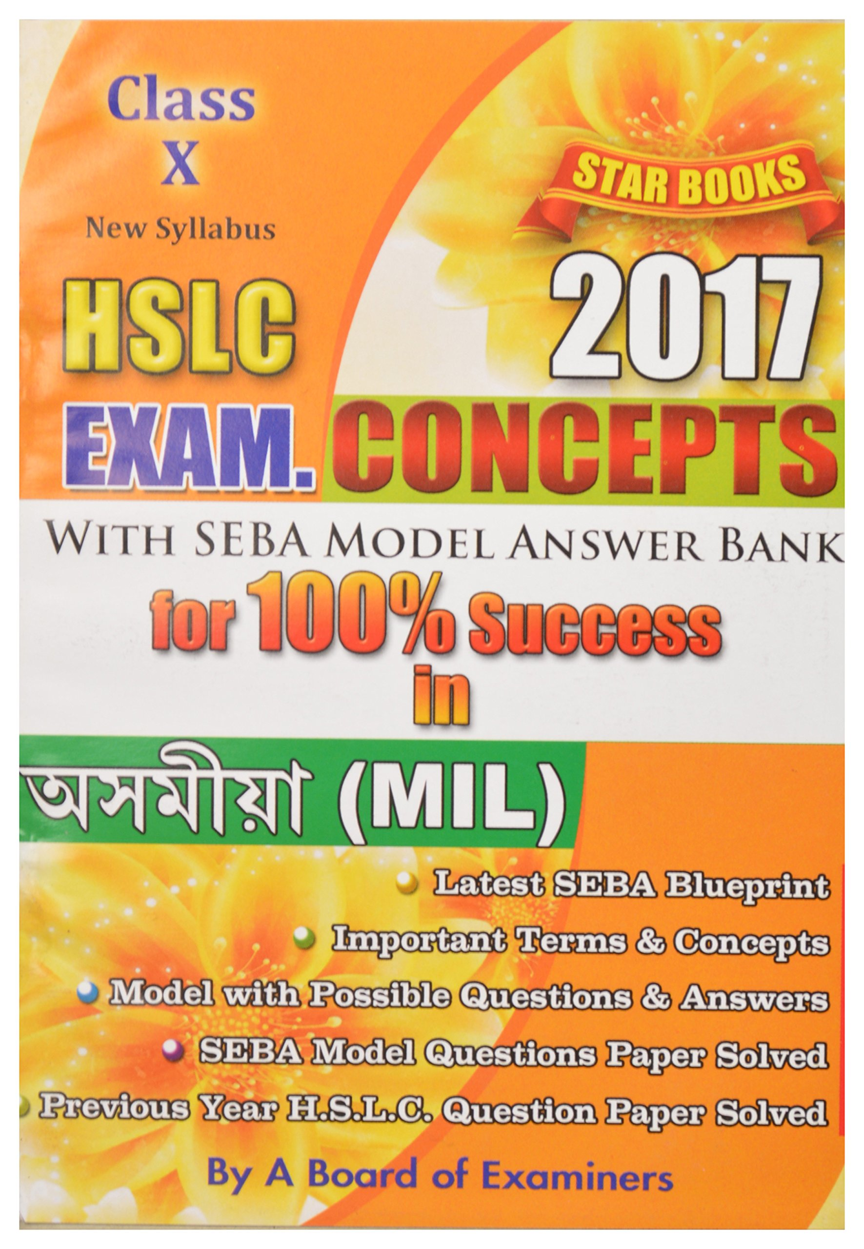 2017 hslc exam concepts mil assamese amazon board 2017 hslc exam concepts mil assamese amazon board examiners books malvernweather Image collections