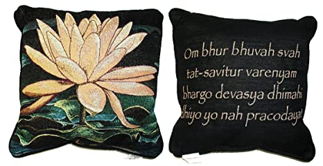 Amazon.com: Peach Lotus Gayatri Mantra almohada: Home & Kitchen