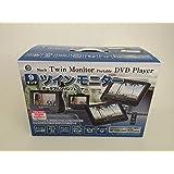 VERTEX ヴァーテックス9インチツイン液晶ポータブルDVDプレイヤー  (CPRM再生可能・SDカード・USB入力端子付) PDVD-VTM09