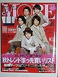 MORE (モア) 2010年 10月号 [雑誌]