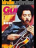 ギター・マガジン 2019年7月号
