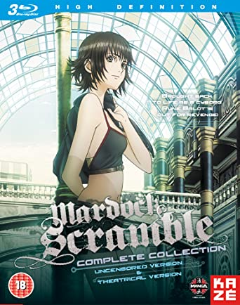 mardock scramble the first compression eng sub