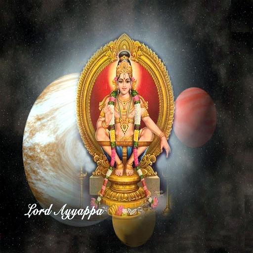 amazon com lord ayyappan wallpaper bhajan appstore for android lord ayyappan wallpaper bhajan