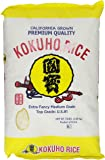 Kokuho Calrose Rice Yellow, 15 Pound