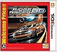 リッジレーサー 3D Welcome Price!! - 3DS