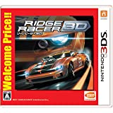 リッジレーサー 3D Welcome Price!! - 3DS