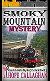 Smoky Mountain Mystery: A Garden Girls Cozy Mystery (Garden Girls Christian Cozy Mystery Series Book 3)