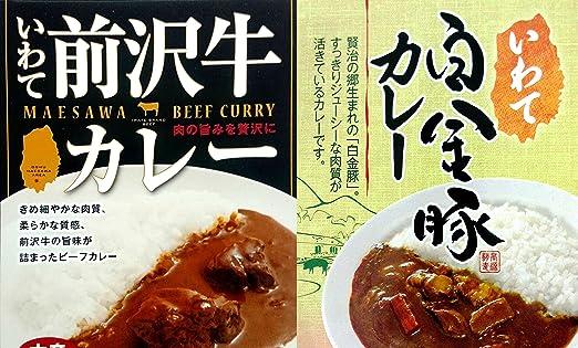 「前沢牛カレーセット」の画像検索結果