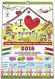 Calendario della Famiglia 2018 - My Family
