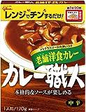 江崎グリコ カレー職人老舗洋食カレー中辛170g×10個