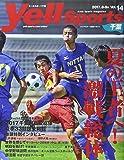 Yell sports 千葉 Vol.14