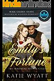 Emily's Fortune (The Marshall Manor Girls Series Book 1)