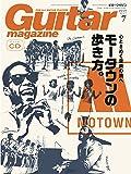 Guitar magazine (ギター・マガジン) 2017年 7月号 (CD付)  [雑誌]
