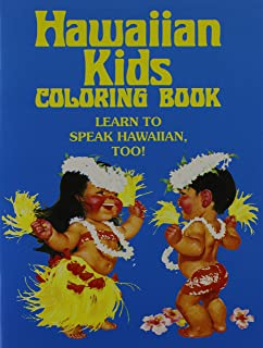 Amazon teach me to pray in hawaiian a colorful childrens hawaiian kids go to a luau coloring book learn to speak hawaiian fandeluxe Image collections