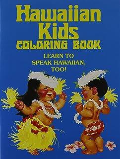 hawaiian kids go to a luau coloring book learn to speak hawaiian - Hawaii Coloring Book