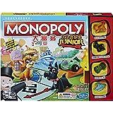 Hasbro Gaming A6984E86 Monopoly Junior Game