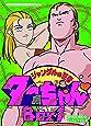 想い出のアニメライブラリー 第34集 ジャングルの王者ターちゃん DVD-BOX  デジタルリマスター版 BOX1