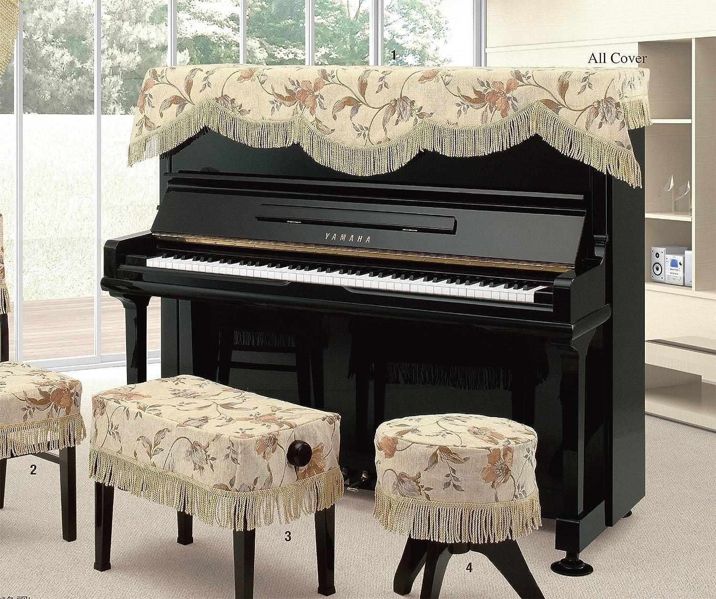 豪華で新しい 【アップライトピアノカバー トップカバー】アルプス TG-150(フリーサイズ)B00QZPDRFO, 薩摩川内市:b8854edc --- rsctarapur.com