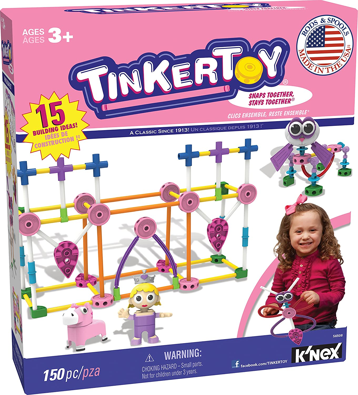 TinkerToy, Little Tikes, and Drones