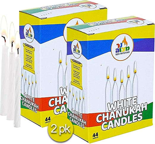 Premium Quality Wax 45 Count for All 8 Nights of Hanukkah Ner Mitzvah Silver Metallic Dripless Chanukah and Birthday Candles Standard Size Fits Most Menorahs