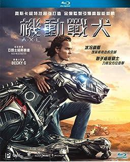 Amazon com: A x L  BR+DVD [Blu-ray]: Thomas Jane, Alex