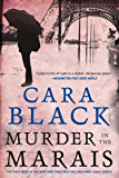 Murder in the Marais (An Aimee Leduc Investigation Book 1)