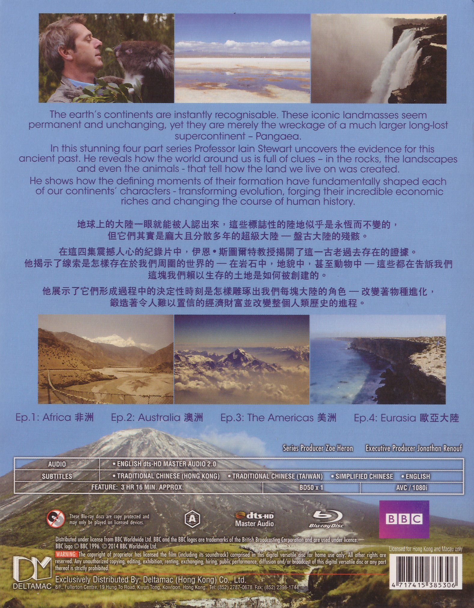 Rise Of The Continents (Region A Blu-ray) (Hong Kong Version) BBC TV Program Documentary