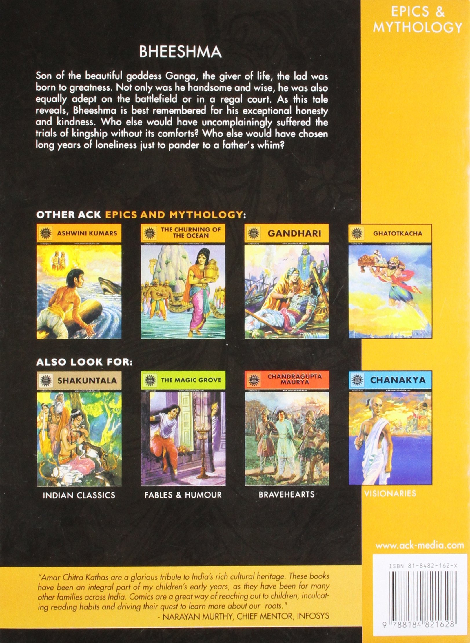 Buy Bheeshma Amar Chitra Katha Book Online At Low Prices In India Bheeshma Amar Chitra Katha Reviews Ratings Amazon In