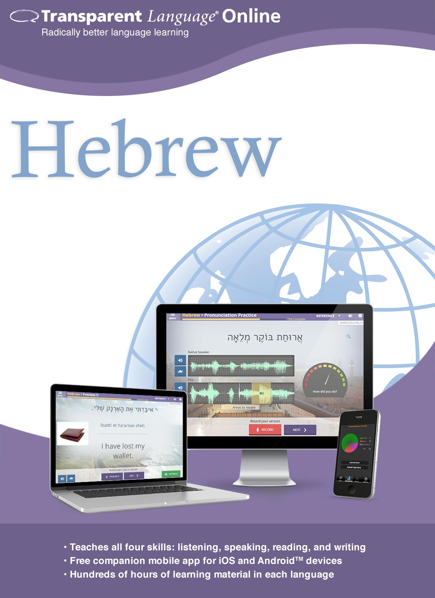Transparent Language Online - Hebrew - 12 Month Subscription [Online Code]