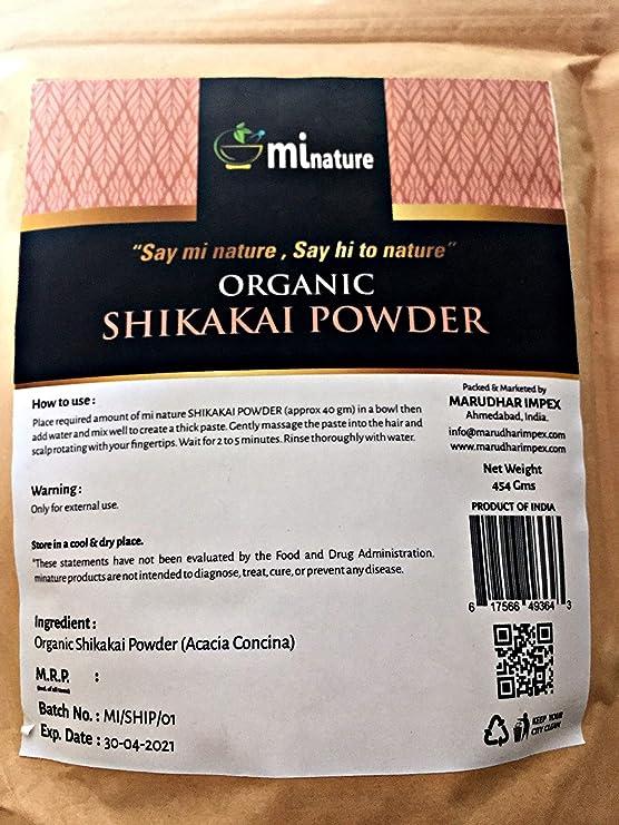 Polvo Shikakai orgánico XXL 454G (1lb) GMP Halal FDA Cert100 ...